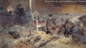 Дом Ипатьевых после расстрела царской семьи