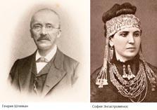 Шлиман и Энгастроменос